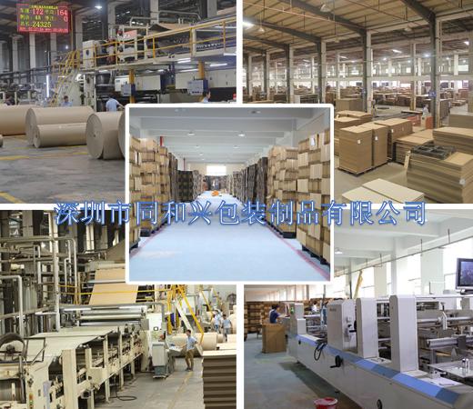 专业生产纸箱、纸盒20年专注-同和兴
