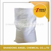 硫酸镁安尔化工