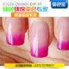 变色宝感温变色粉 45度温变粉 注塑玩具用感温变色颜料 价格优惠