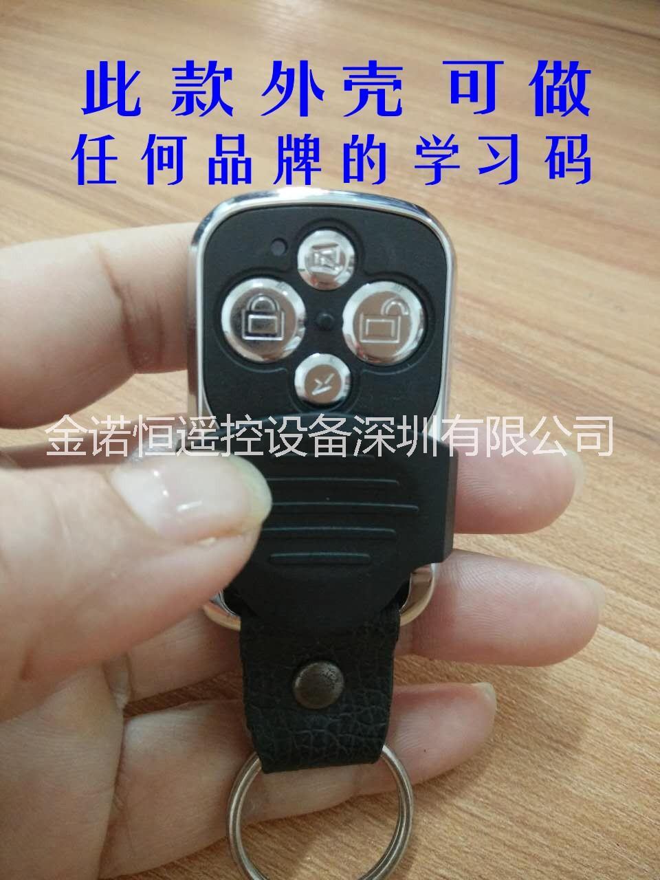感应门遥控器图片/感应门遥控器样板图 (3)