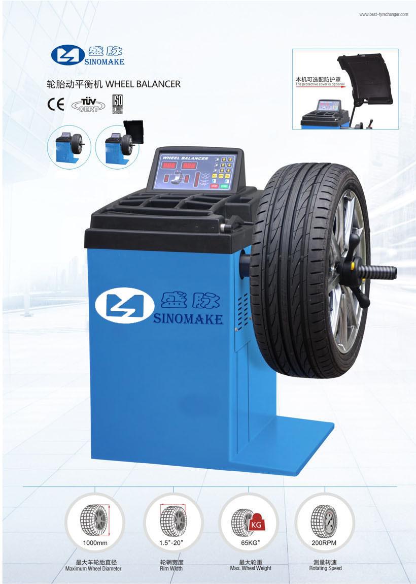 盛脉汽车轮胎动平衡机 轿车轮胎动平衡仪 汽保轮胎平衡仪