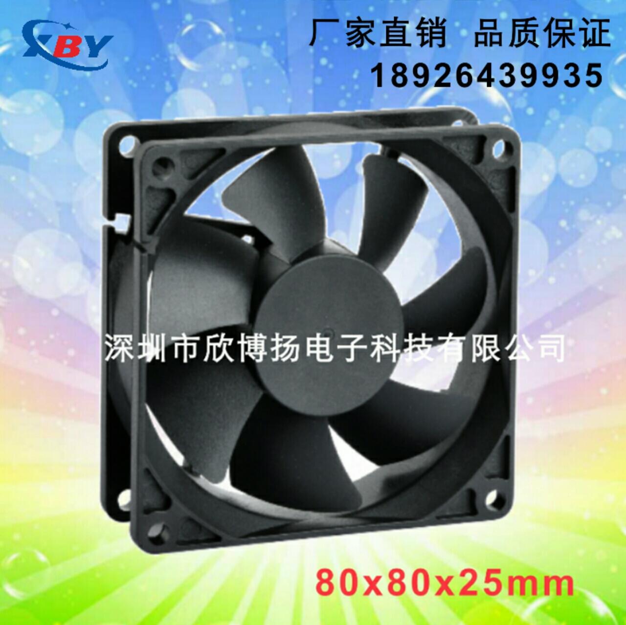 【厂家供应】8025散热风扇12V变频器散热风扇
