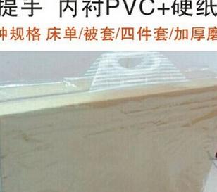 家纺床品包装袋图片