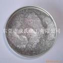爱卡铝银粉图片