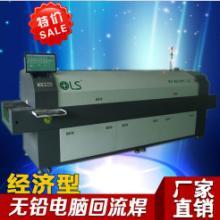 广州回流焊 八温区回流焊供应商 八温区回流焊厂家直销 回流焊生产图片