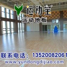 专业运动地板塑胶地板垫兵乓球地板批发
