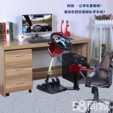 2018智能驾驶模拟器工艺品加盟代理批发