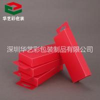 华艺彩厂家专业生产优质环保pvc胶盒 彩色胶盒 半透明塑料盒 颜色胶片盒 质优价低