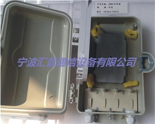 12芯SMC光纤分纤箱 SMC分线箱 12芯SMC分纤箱 SMC