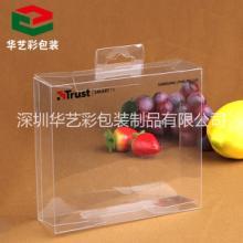 华艺彩厂家供应透明胶盒环保pet包装盒高透明空白折盒可按要求透明胶盒环保pet包装盒折盒图片