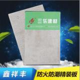 佛山硅酸钙吊顶材料 硅酸钙吊顶材料批发商 硅酸钙吊顶材料批发价