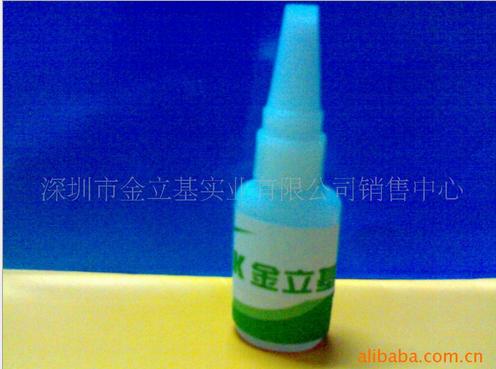供应压克力胶水批发 压克力粘合剂生 亚克力胶水 压克力胶水粘合剂 压克力粘合剂胶水