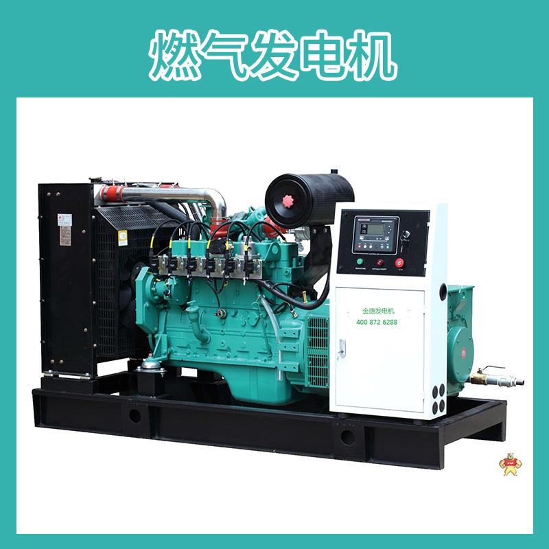 东莞100千瓦沼气小型经济维修成本低燃气发电机厂家直销