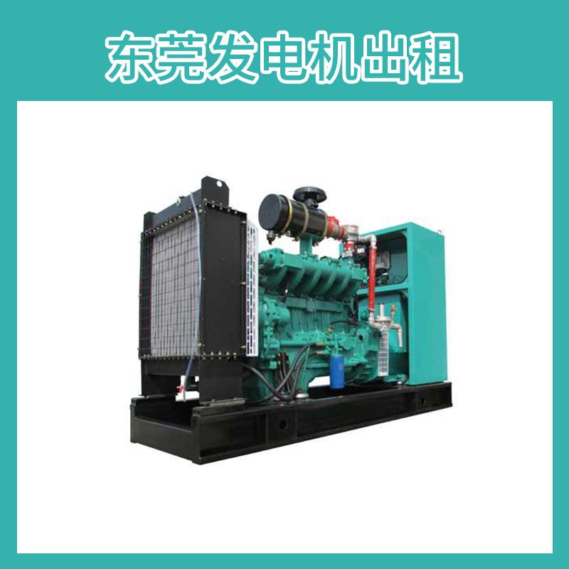 东莞发电机出租性能稳定、性价比高、运作维护成本经济二手柴油机租赁