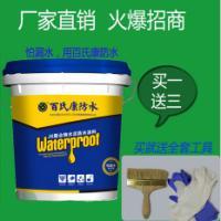 涂料厂家招商JS防水涂料K11防水涂料 通用型防水涂料厂家直销批