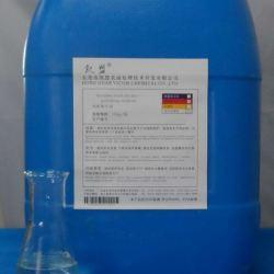銅材化學抛光劑KM0306
