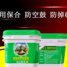 漳州瓷砖粘结剂厂家 保合瓷砖粘结剂批发价格图片