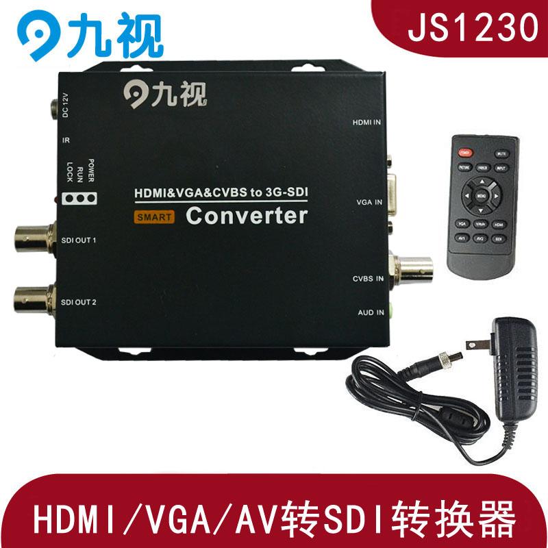 HDMI/AV/VGA转SDI转换器多接口转SDI支持1080P