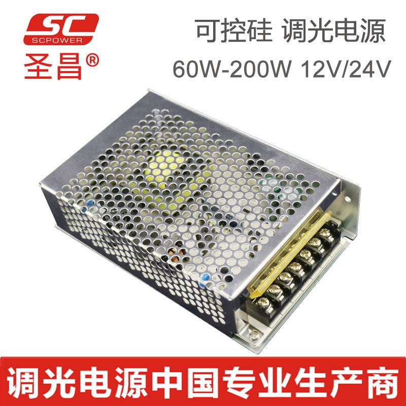 印度bis电源 可控硅调光电源60-200w 恒压12v 24v 可控硅电源