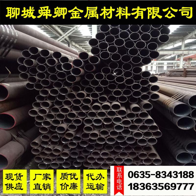 12cr1movg合金钢管 合金无缝钢管价格低 大厂家质量好