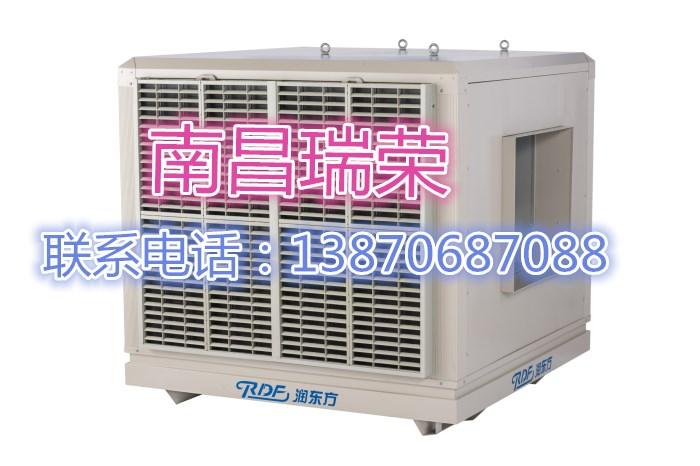 润东方环保空调通风降温低碳节能