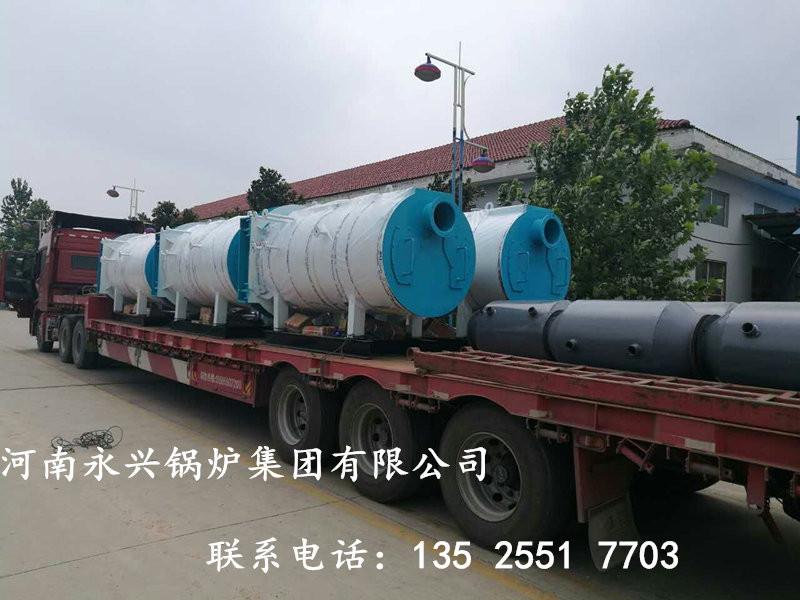1吨液化气热水锅炉