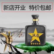 茅台镇酱香型原浆酒图片