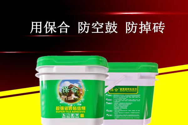 瓷砖粘结剂配方 保合瓷砖粘结剂价格表