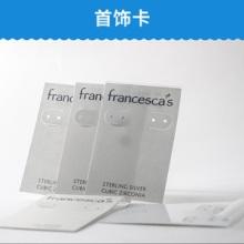 饰品包装辅料首饰卡丝印胶印环保PVC首饰包装卡耳钉卡/项链卡图片