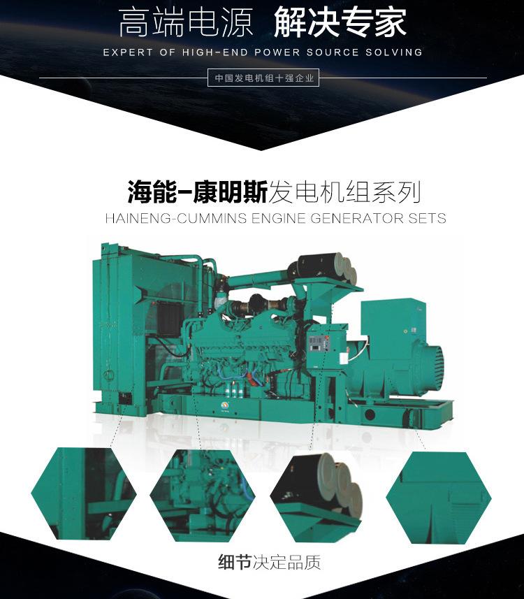 广州柴油发电机厂家.专业的电力解