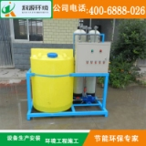 厂家供应 口腔医院污水处理设备 厂家定制医疗污水处理设备