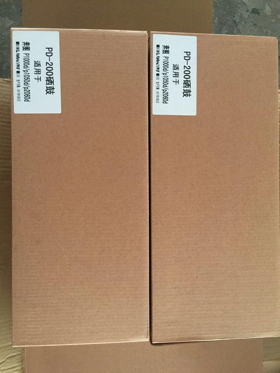 奔图200硒鼓适用于奔图P1000/P1050/P2060墨粉盒