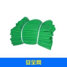 建筑工地施工设施安全网阻燃尼龙塑料密目式绿色安全网防坠网批发