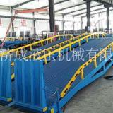供应重庆济成移动登车桥QYDCQ-6货物装卸平台