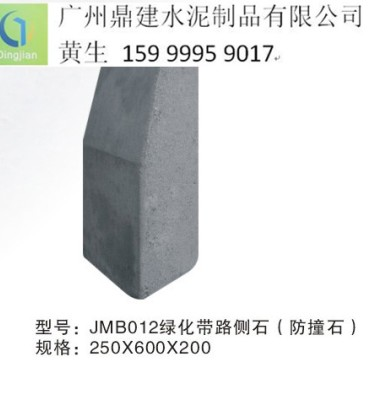 深圳混凝土图片/深圳混凝土样板图 (3)