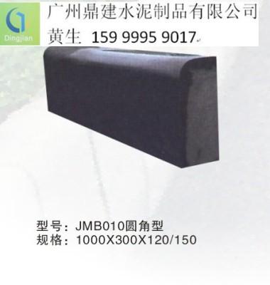 深圳混凝土图片/深圳混凝土样板图 (1)