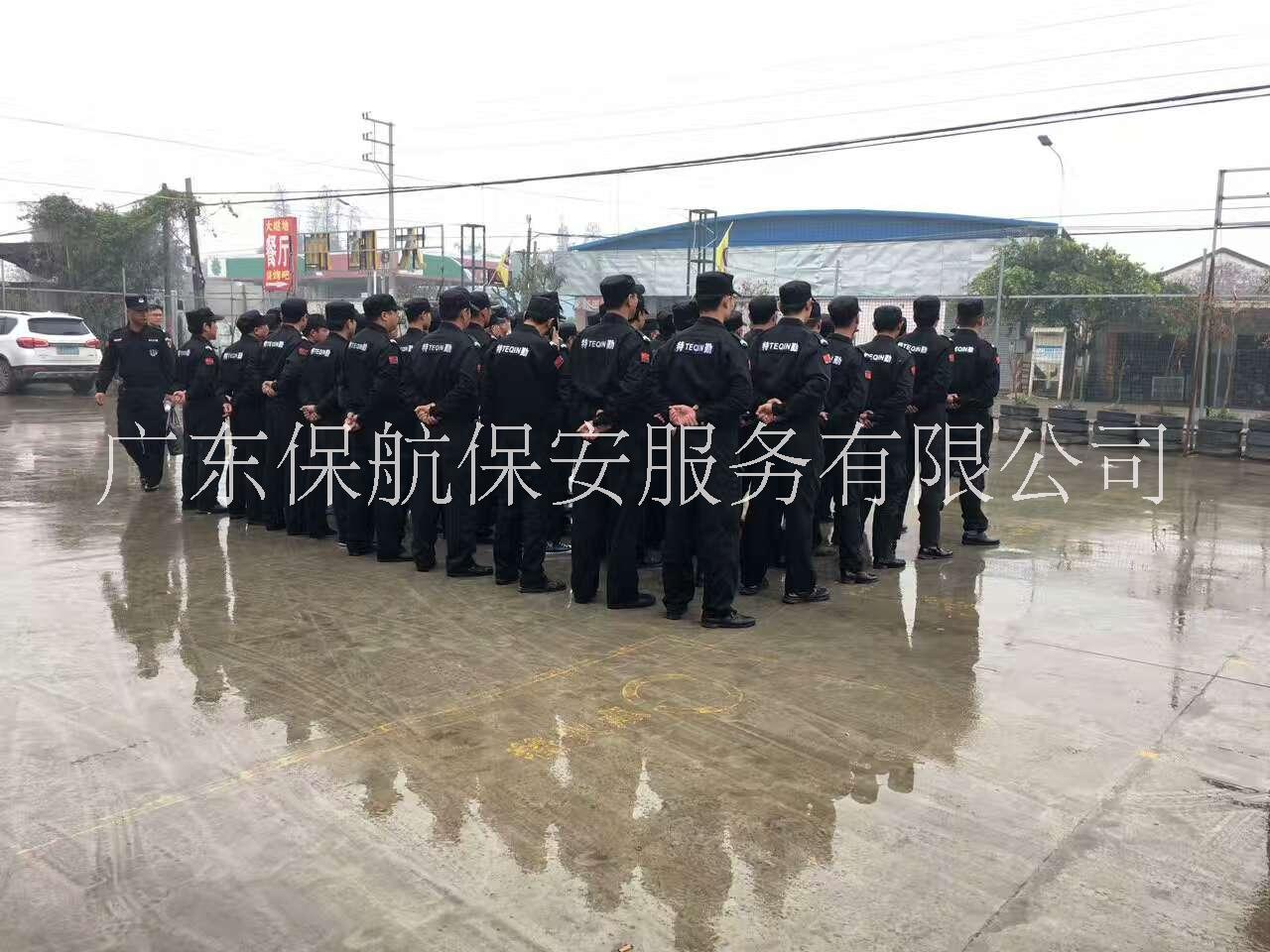 鹤山保安公司-广东保航