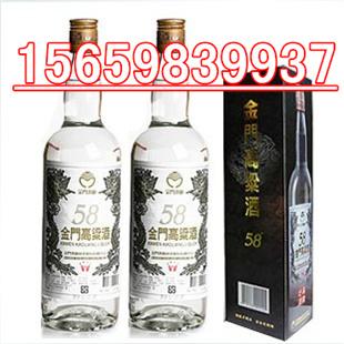 济南市台湾金门高粱酒加推品牌报价表