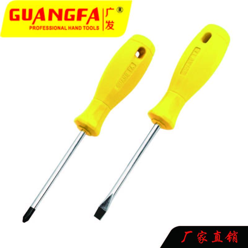 单色硬柄耐油性螺丝批/单色硬柄耐油性螺丝批厂家/单色硬柄耐油性螺丝批价格