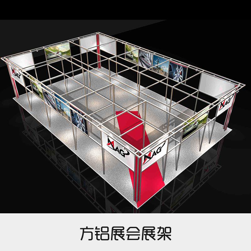 方铝展会展架方柱型材零件特装展会专用配件展会场地搭建铝展架厂家直销