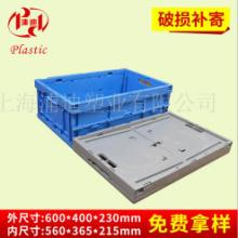 运输折叠箱厂家销售 4322运输折叠箱 高质量带盖收纳折叠箱
