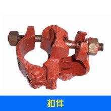 新疆联众日盛商贸建筑扣件批发脚手架钢管固定十字扣件/旋转扣件