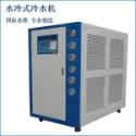 食品卫生级冷水机冰水冻水冷冻机图片