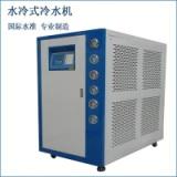 豆腐碳酸饮料液态奶牛奶保鲜发酵食品卫生级冷水机冰水冻水冷冻机