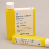 镁测定试剂盒(偶氮胂Ⅰ法)
