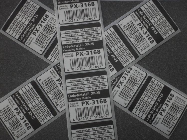 电源适配器标签电源适配器标签批发网电源适配器标签厂家定制批发