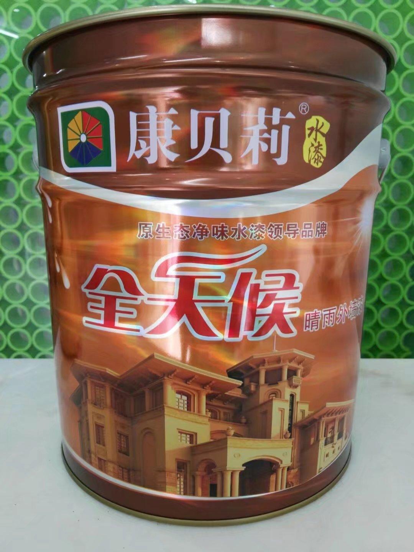 南海新型1025耐候外墙面漆厂家 KBL耐候荷叶自洁外墙面漆