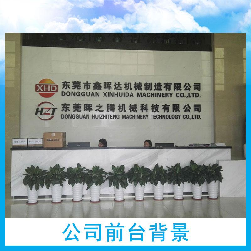 公司前台背景设计制作企业LOGO(形象墙/公司背景板制作