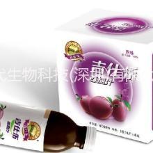 美容保健飲品加工口服飲品報價口服飲品批發口服飲品供應商圖片