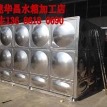 东莞不锈钢水箱,江门保温水箱多少批发